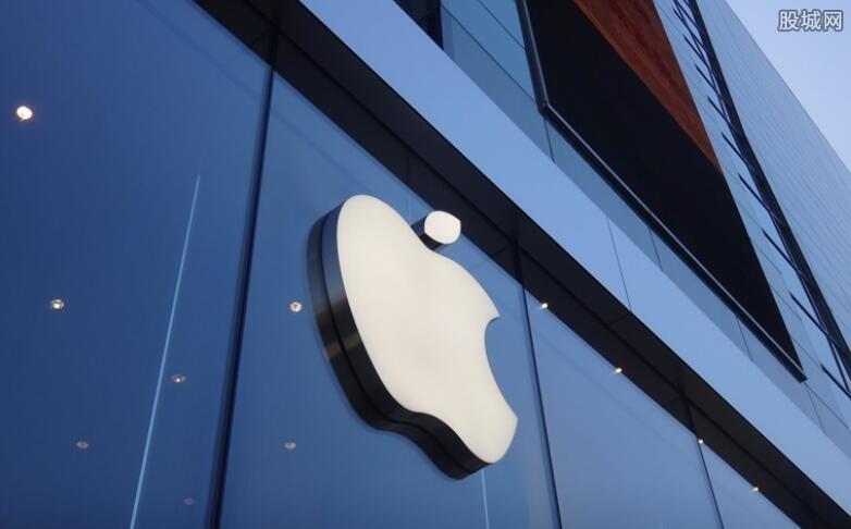 【苹果下调业绩预期】苹果下调业绩预期 哪些相关概念股受影响较大?