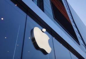 苹果概念股龙头 2019苹果概念股有哪些
