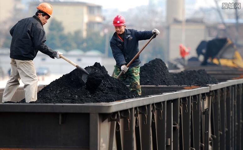 煤炭板块开盘强势拉升