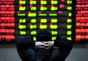 九芝堂未充分披露10亿关联交易 公司及实控人被警示
