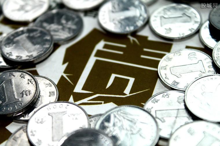 远洋集团优化债务结构