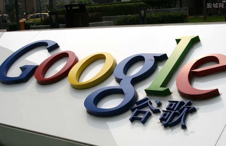 谷歌房地产投资