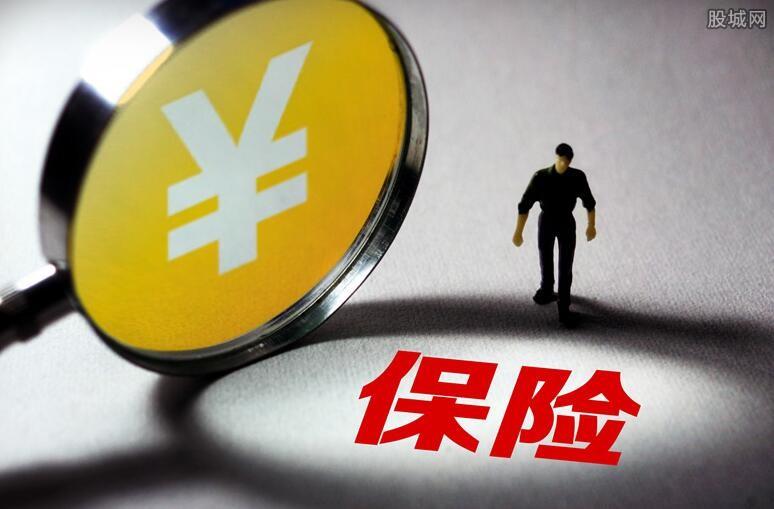 预防保险中介市场乱象