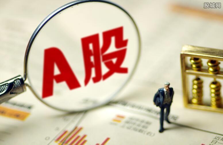 A股市场或延续反弹趋势