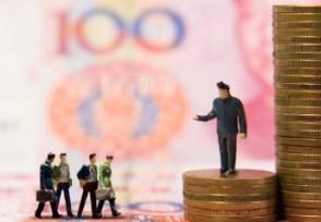 """神火股份引资""""解渴"""" 增资款用于偿还银行贷款"""