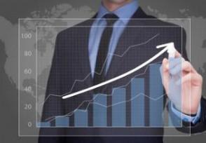 上市公司集中发布业绩快报 多家实现净利润翻倍增长