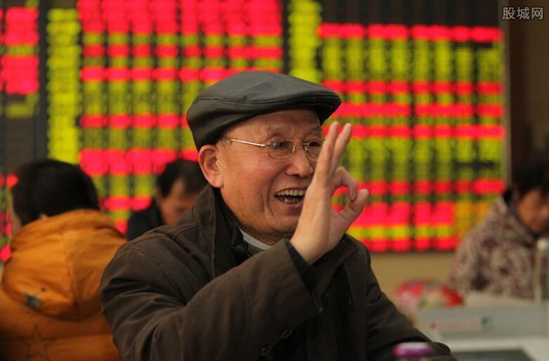 市民观看股票行情