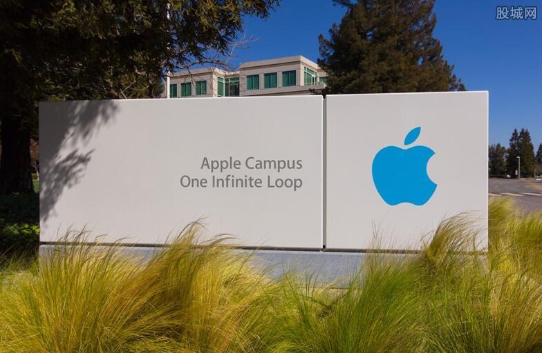 苹果公司在圣地亚哥招聘 布局芯片技术研发