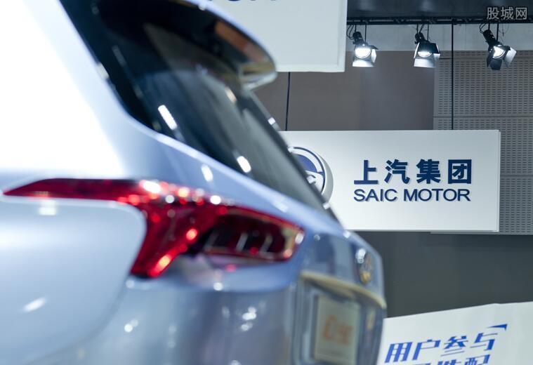 【上汽调整合资股比】上汽调整合资股比 上汽集团已经发出澄清声明