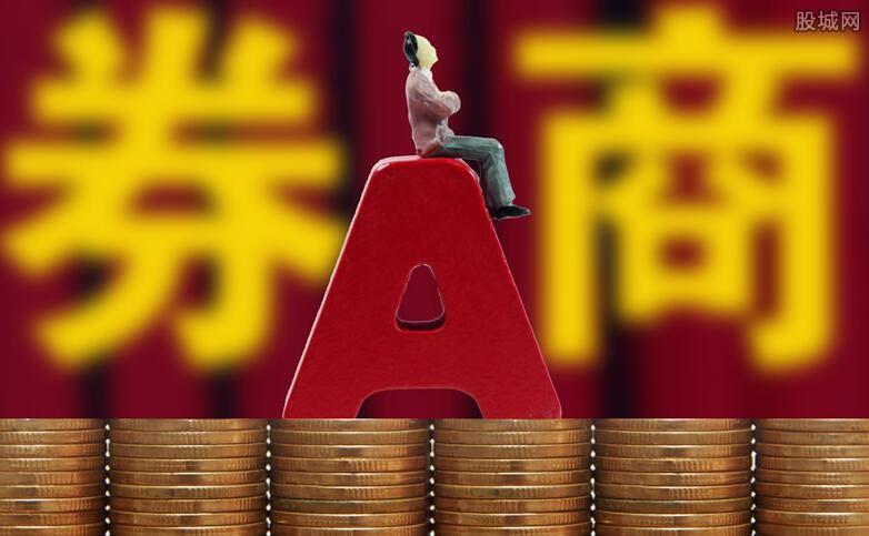 券商股午后掀涨停潮