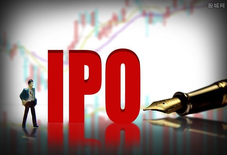 公司IPO