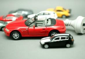 汽车销售板块早盘异动 汽车销售板块股票有哪些?