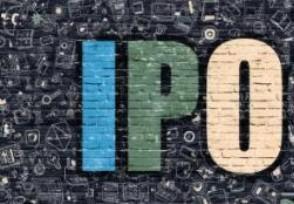 三角防务获IPO核准 温氏投资持有4107万股股份