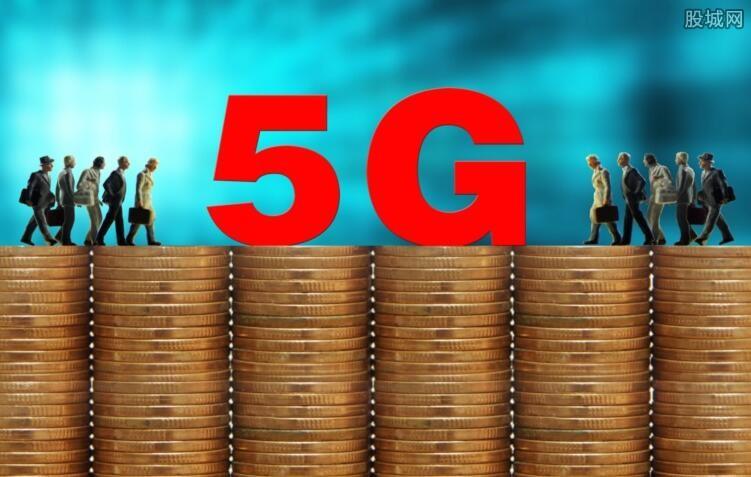 5G概念股拉升走强