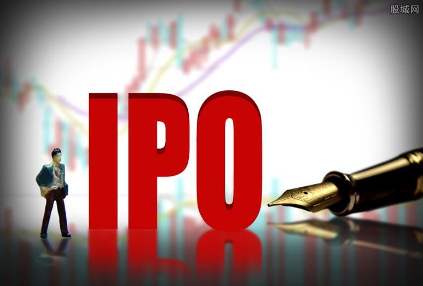 企业IPO