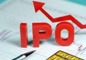 云集在美国挂牌上市 是中国会员电商第一股