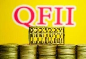 13家QFII获批准 投资额度为47.4亿美元