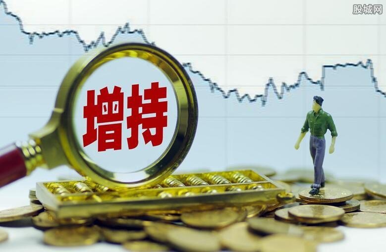 东阿间接控股增持股份达2% 占公司总股比例8%