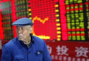 股票买入卖出手续费怎么算买卖股票需要交哪些费用?