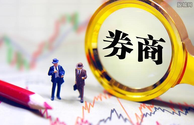 东吴证券配股预案披露 拟配股募资不超65亿元