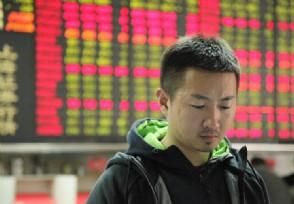 积成电子获山东国投增持1% 均价为7.786元/股