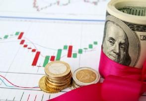 多项经济数据不及预期 美三大股指周跌0.69%
