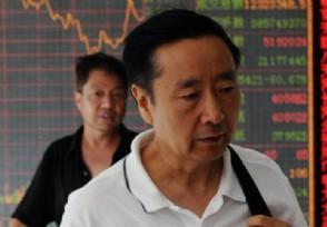 中国稀土大股东要跑 公司股价今日一度下跌10%