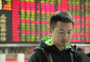 险资留意左侧交易机会 股票市场向好大趋势不变