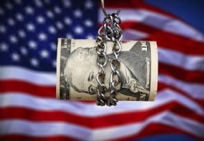 美联储维持基准利率不变 符合市场普遍预期