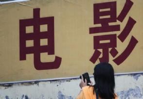 华谊兄弟收年报问询函 公司拟存在偿债风险等问题