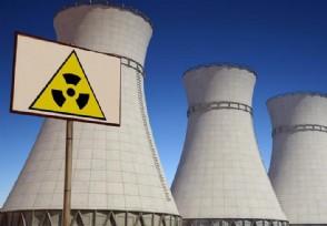 核电板块盘中快速拉升 核电板块龙头股票一览