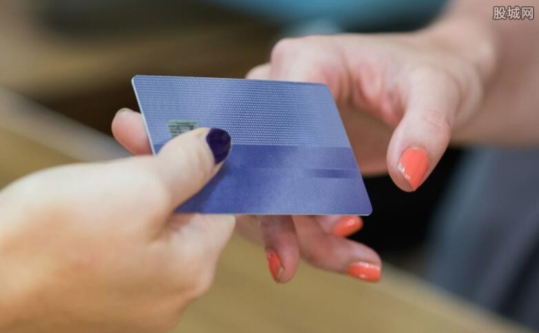 环球黑卡是信用卡吗