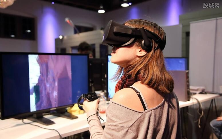 世界VR产业大会