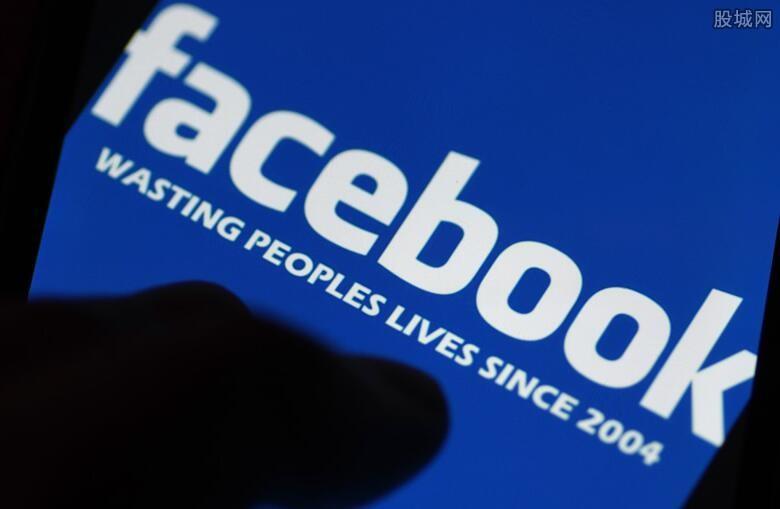 Facebook公司