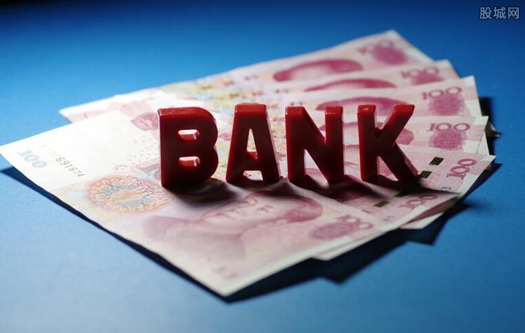 中國上市銀行達48家 9家是全球500強企業