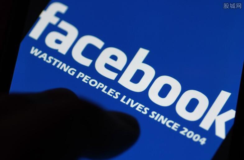脸书发币计划再遭打击 风险性引质疑将被多国监管