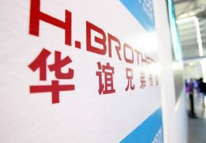 华谊兄弟抵押设备 最新股价已不到去年年初的一半