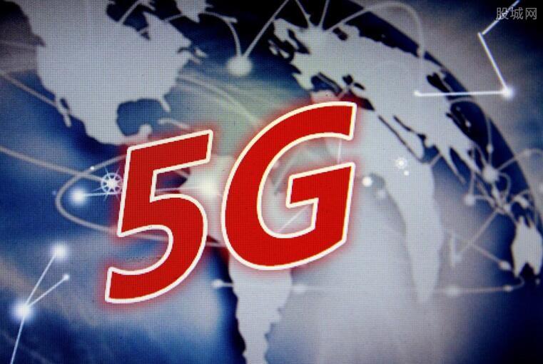 5G时代来临