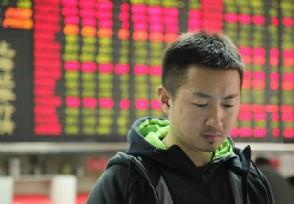 南昌国资受让联创股份 双方力争8月前达成协议