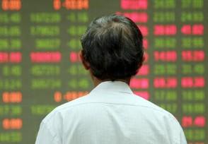 昨日市场呈现普跌 A股三大板块皆呈现下跌行情