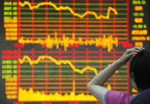 飞亚达AB股回购 最高回购价6.10港元/股
