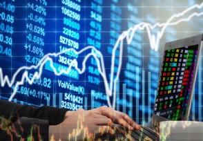 富达周文群:科创板股票将于明年被纳入上证综指