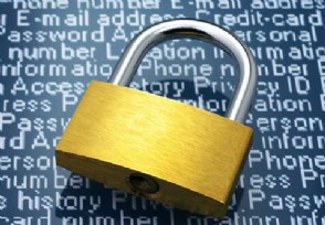 脸书与FTC和解 泄露用户隐私支付50亿美元罚款
