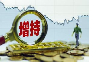 上港集团增持上海银行 累计增持额为2707万元