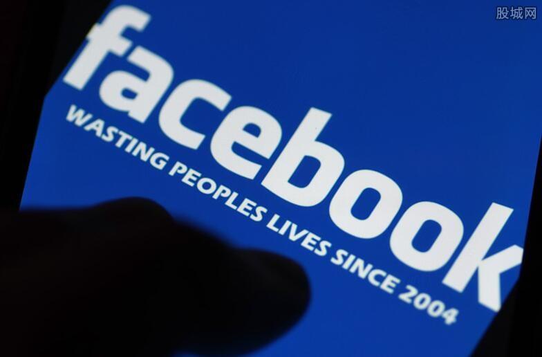 脸书被罚50亿