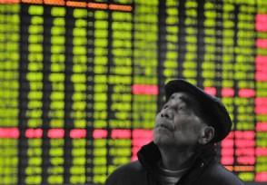 鞍钢股份澄清银票逾期事件 公司股价跌跌不休