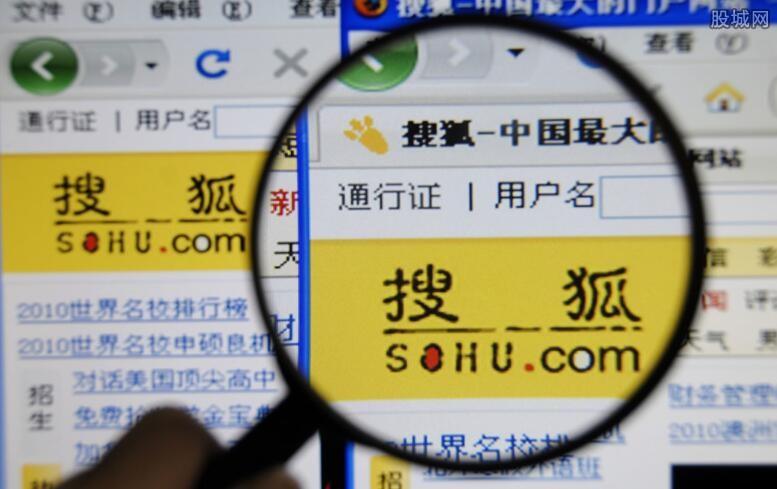 搜狐股价又跌1.57%