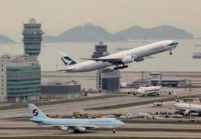香港国泰航空老板是谁 国泰航空股价凉了?