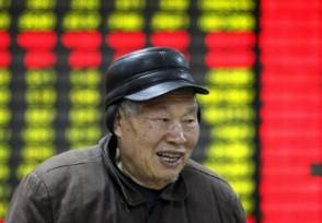 长江证券被实名举报 长江证券每股股价多少钱?