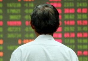 「股票配资教程」6省自贸区方案出炉 黑龙江自贸区概念股有望爆发